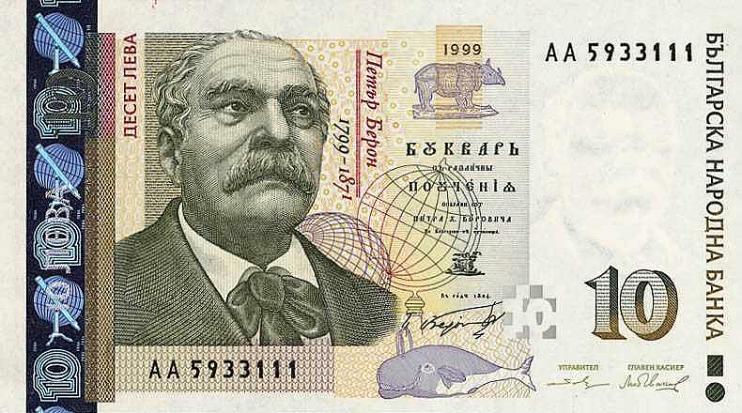 деньги Болгария просвещение