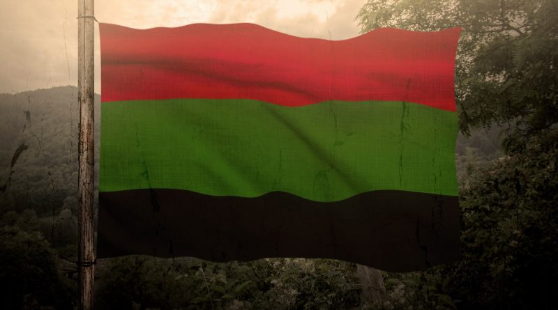знамя Болгария Родопы