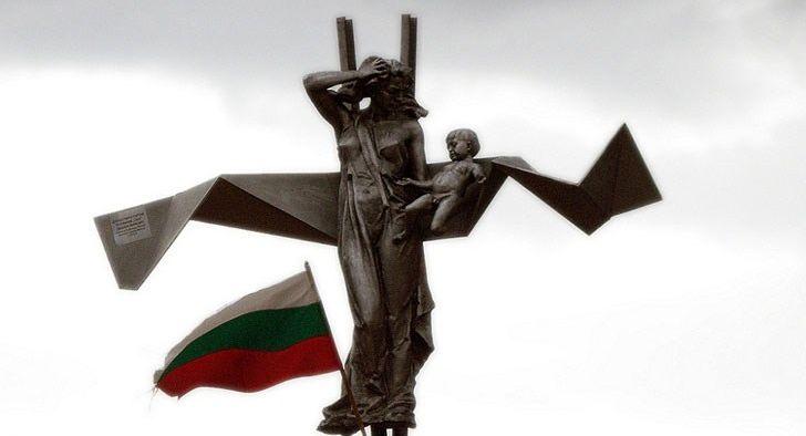 терроризм Болгария