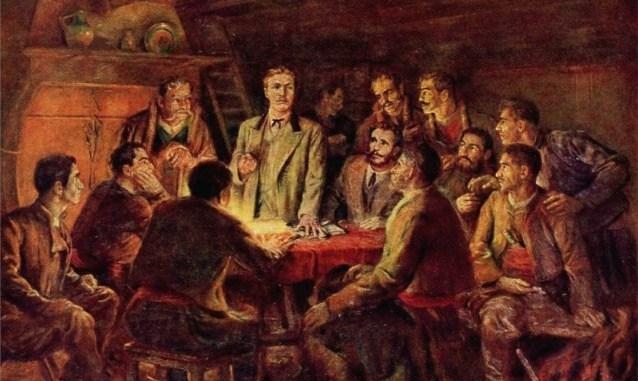 Левски революция Болгария