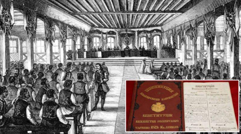конституция Болгария