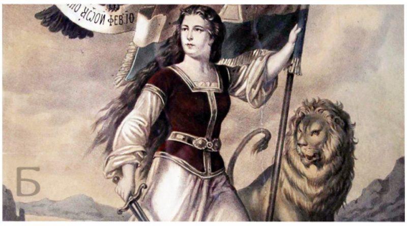 знамя восстание женщина Болгария