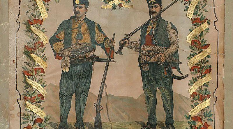 хайдутин четники Болгария