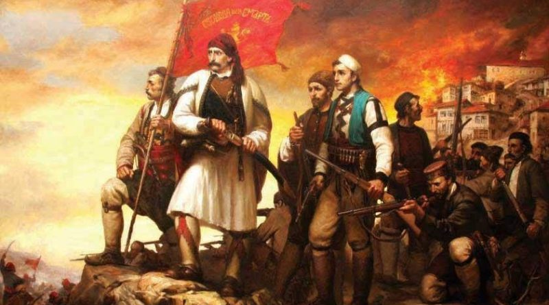 воевода Болгария