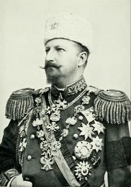 царь Фердинанд I