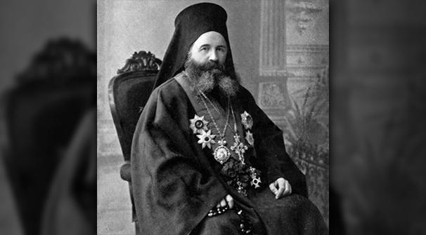 экзарх Йосиф